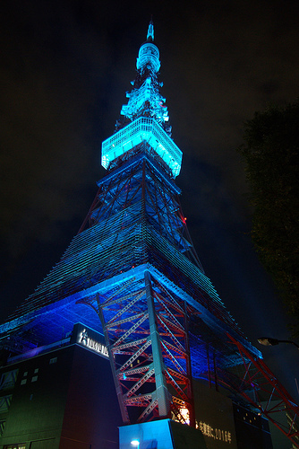 torre-tokyo.jpg