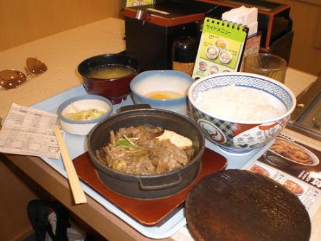 Modales en la mesa comida japonesa for Mesa japonesa tradicional