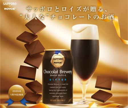 cerveza-chocolate.jpg