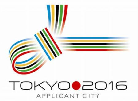 tokyo 2016jpg