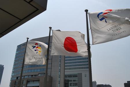 japon1.jpg