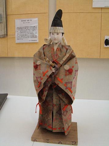 museo-japon.jpg