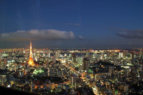 viaje-gratis-japon.jpg