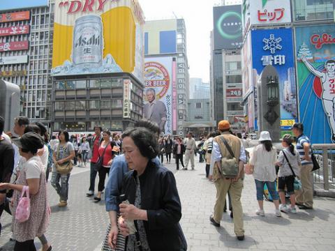 japon-compras.jpg