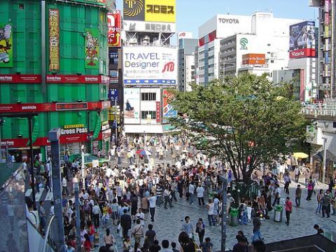 viaje-japon.jpg