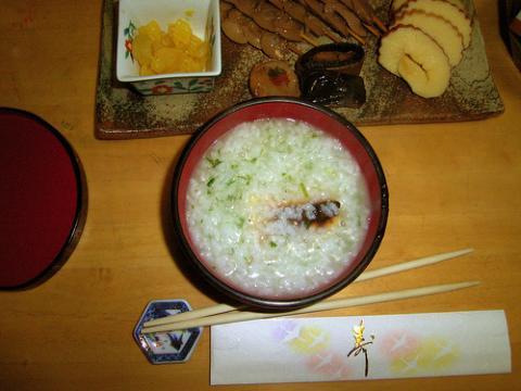 gastronomia-japon.jpg