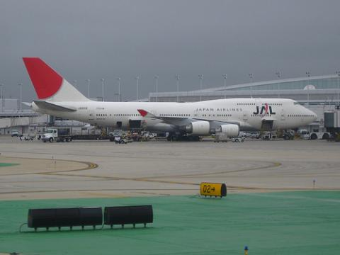 japan-airlines.jpg