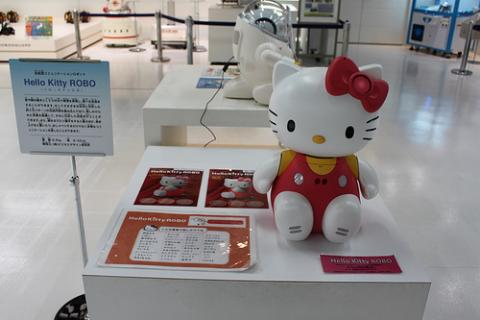 hello-kitty-japon.jpg