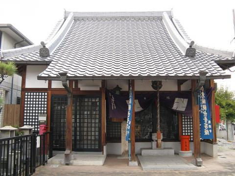 templo-osaka.jpg