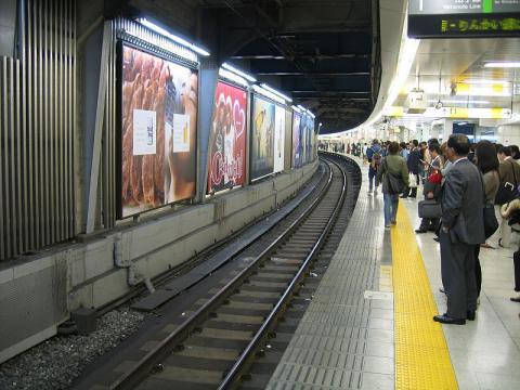 tokyo-transporte.jpg