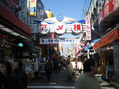 tokyo-turismo.jpg