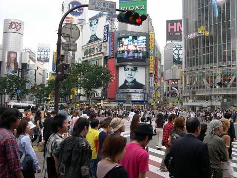 viaje-tokyo.jpg