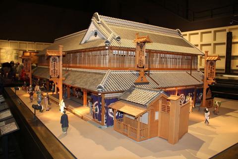 museo-tokyo.JPG