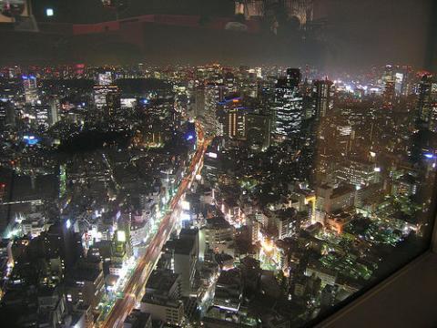 vistas-tokyo.jpg