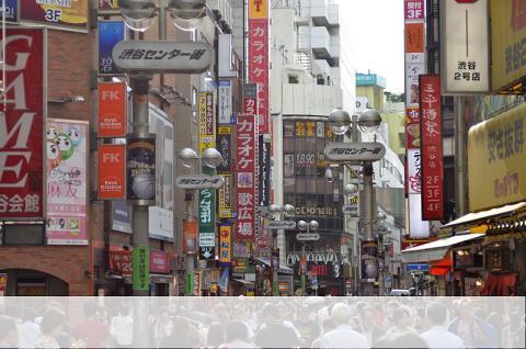 viaje-tokyo-compras.jpg