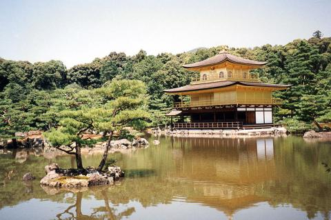 templo-kyoto.jpg
